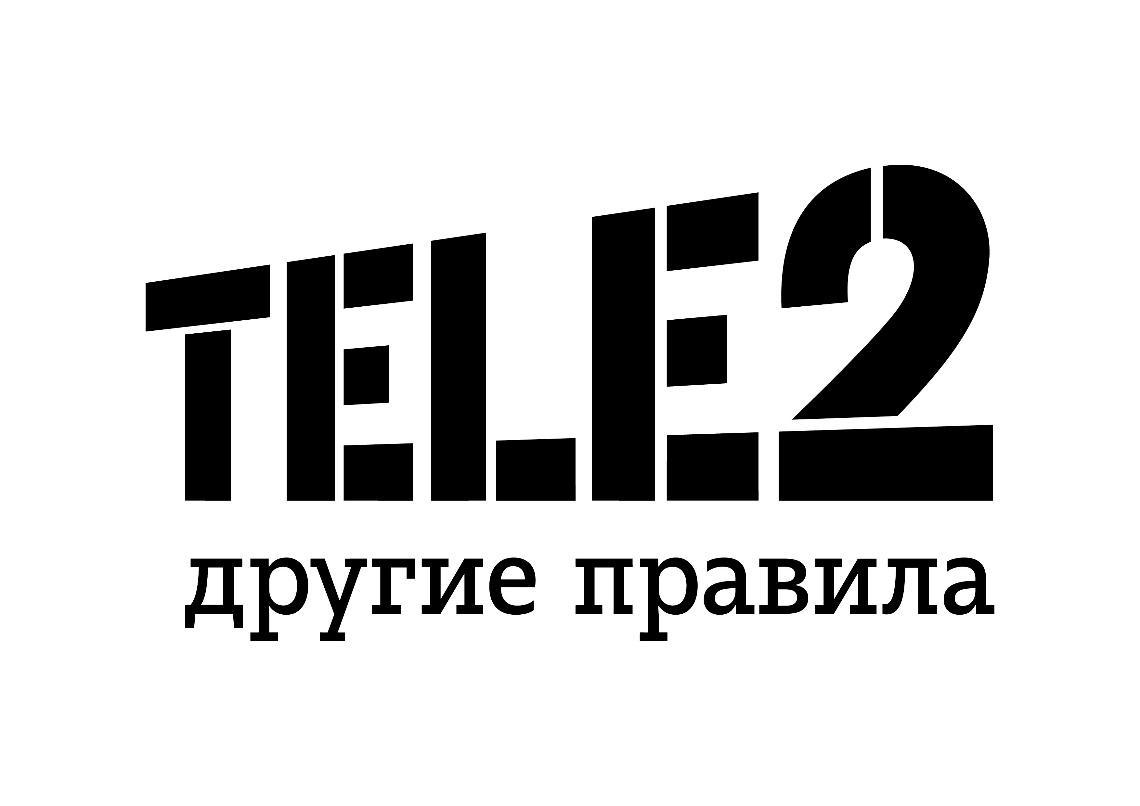 https://www.penza-press.ru/uploads/news/2017/12_2017/0/brif2/Tele2_Logo_Rules.jpg