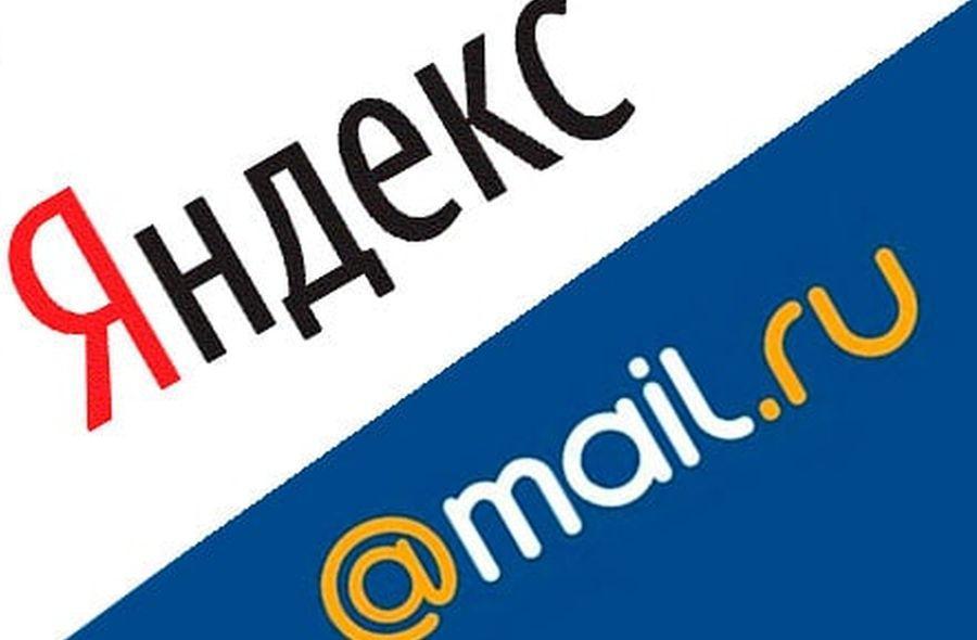 https://www.retail.ru/upload/medialibrary/b29/Kak_perenesti_pochtu_s_mail.ru_i_yandex.jpg