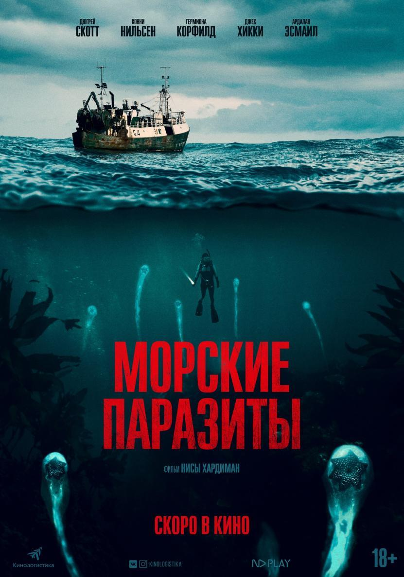 https://yourculture.ru/storage/films/2020/8/11/1285-549590e6-51a8-4f39-aa41-59a0f975c403.jpg