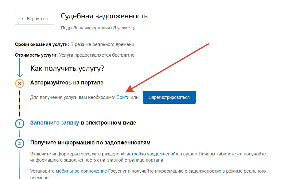 https://zakonguru.com/wp-content/uploads/2020/07/gosuslugi-1.png