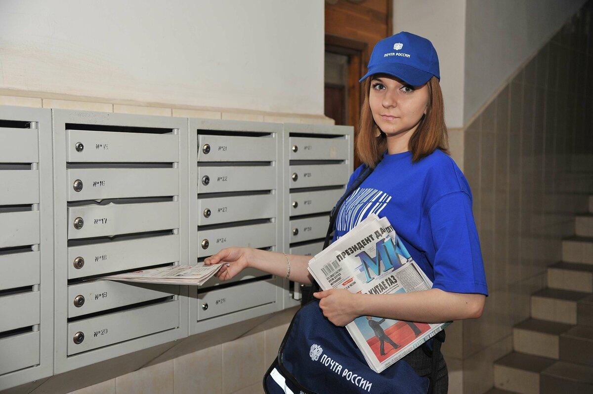 Как работает Почта России в карантин