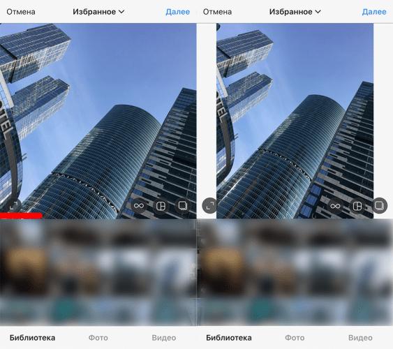 Как загрузить фото в Инстаграм с телефона