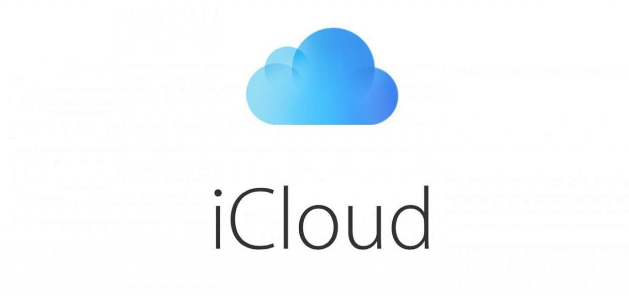 Как посмотреть iCloud на iPhone