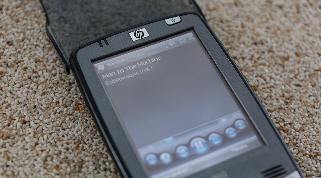 Когда появились сенсорные телефоны