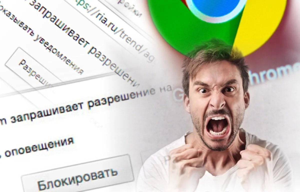 Как отключить уведомления Гугл на Андроиде
