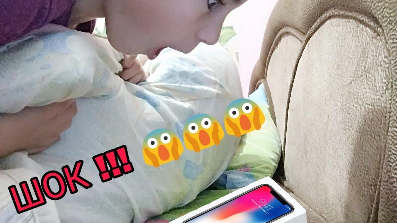 Как получить Айфон под подушкой реально