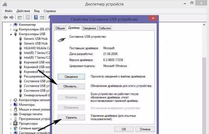 Подключение телефона к компьютеру через USB