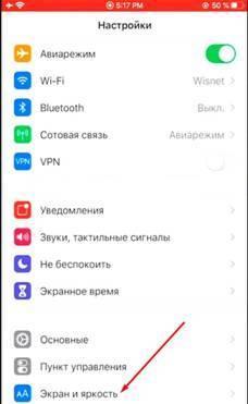Как сделать темный инстаграм на Андроиде