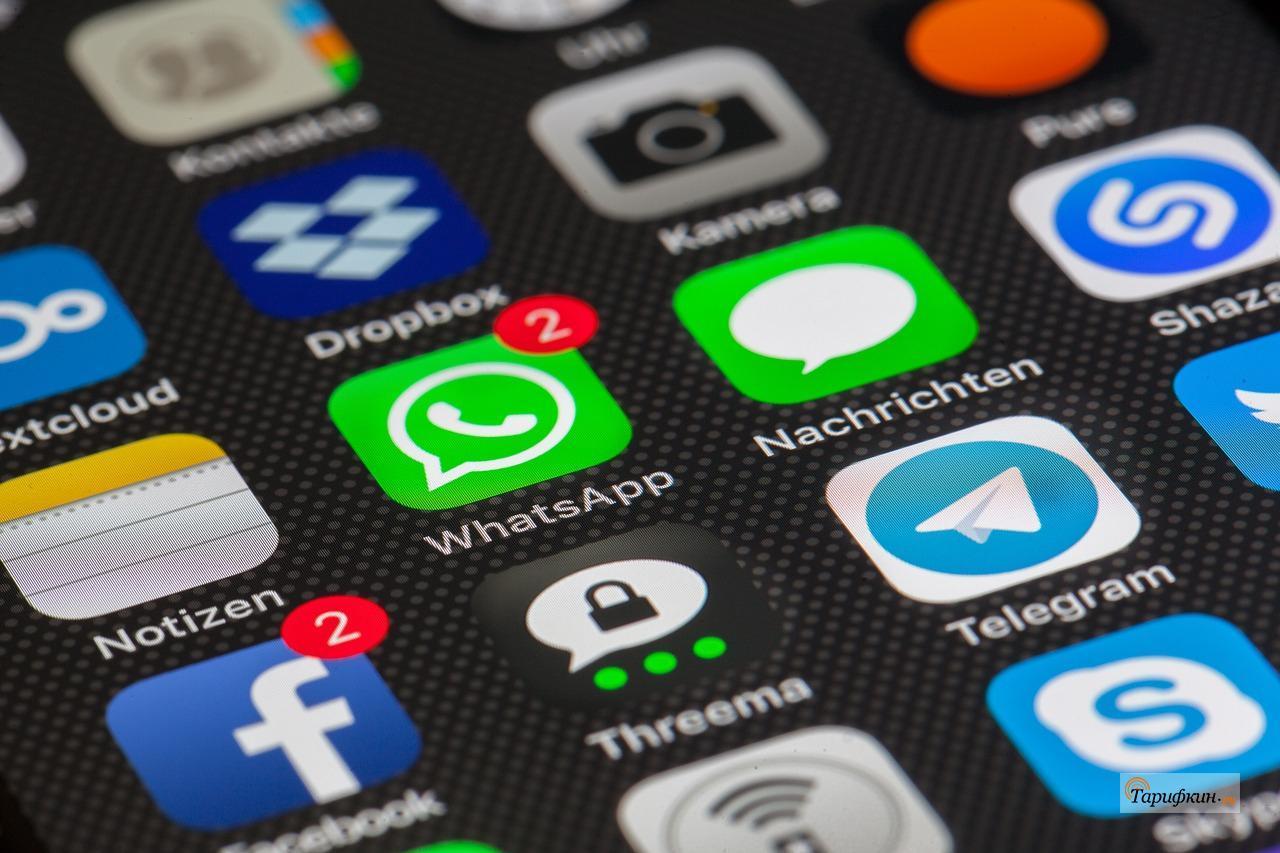 СберМобайл дарит безграничное общение в популярных мессенджерах