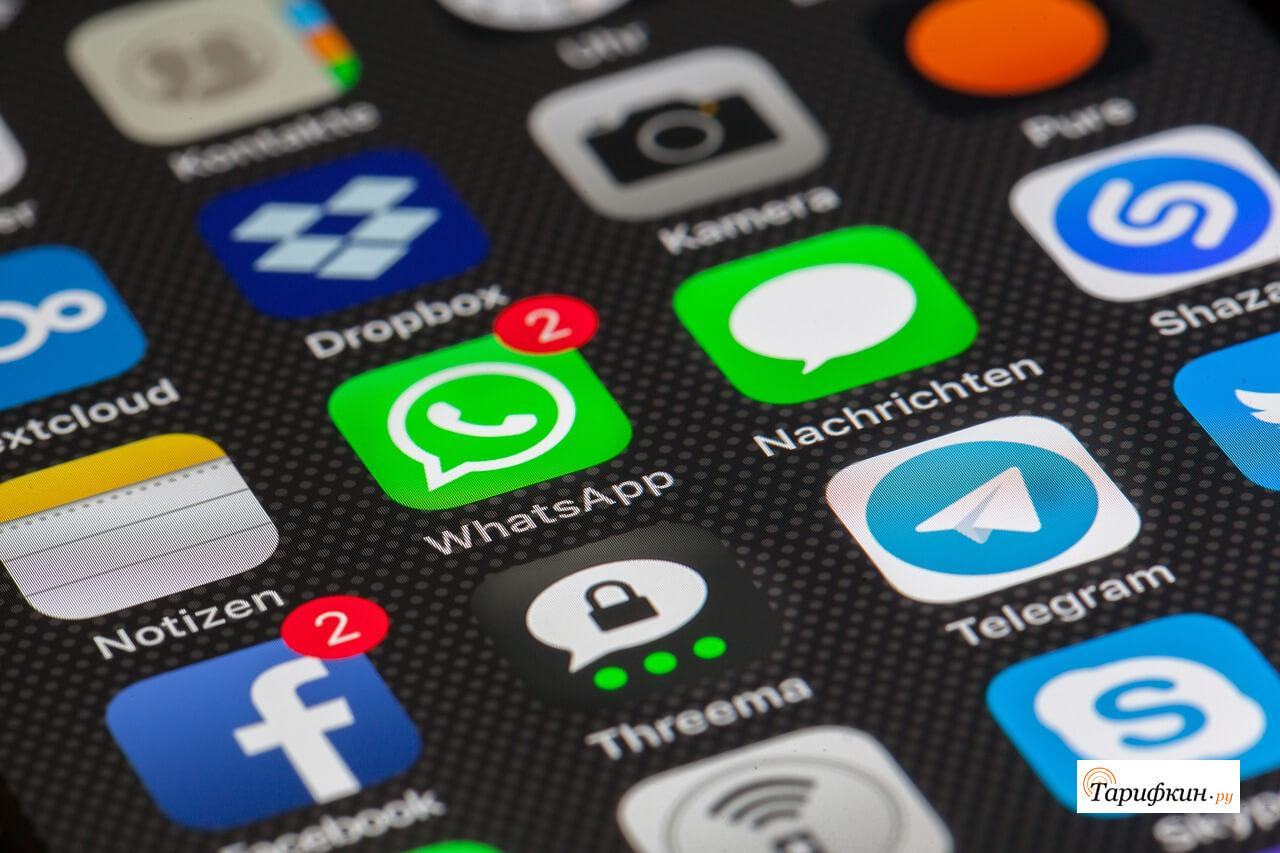 Новое оборудование будет блокировать Телеграмм и другие запрещенные сайты — начнут с Тюмени