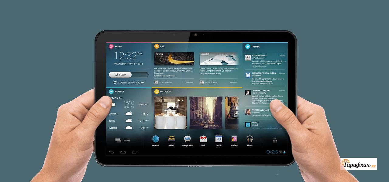 Интернет для планшета от Теле2