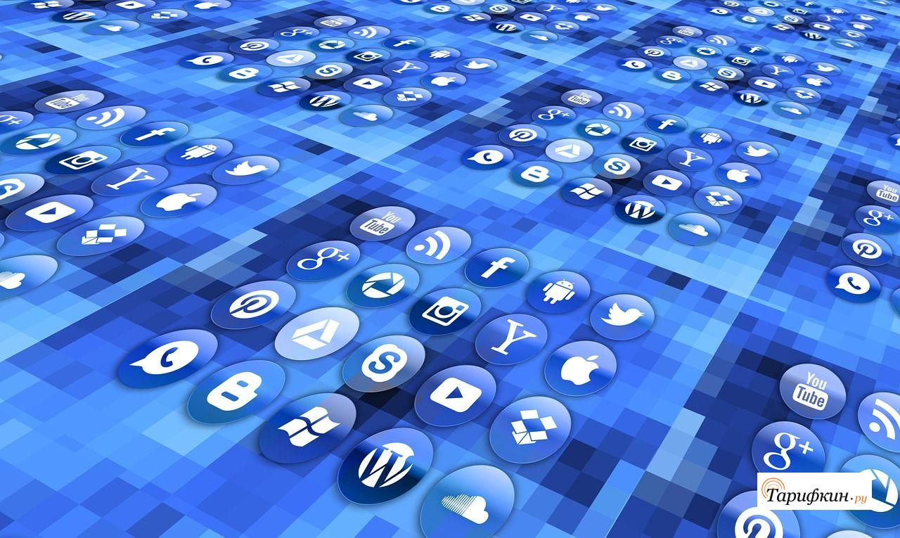 Следственный комитет возьмется за анализ соцсетей и других интернет-ресурсов
