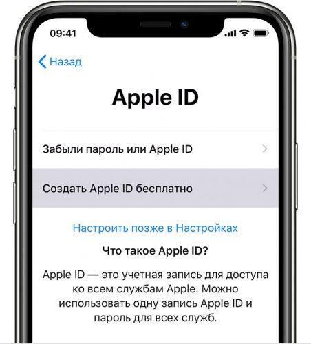 Как пользоваться Айфоном 11