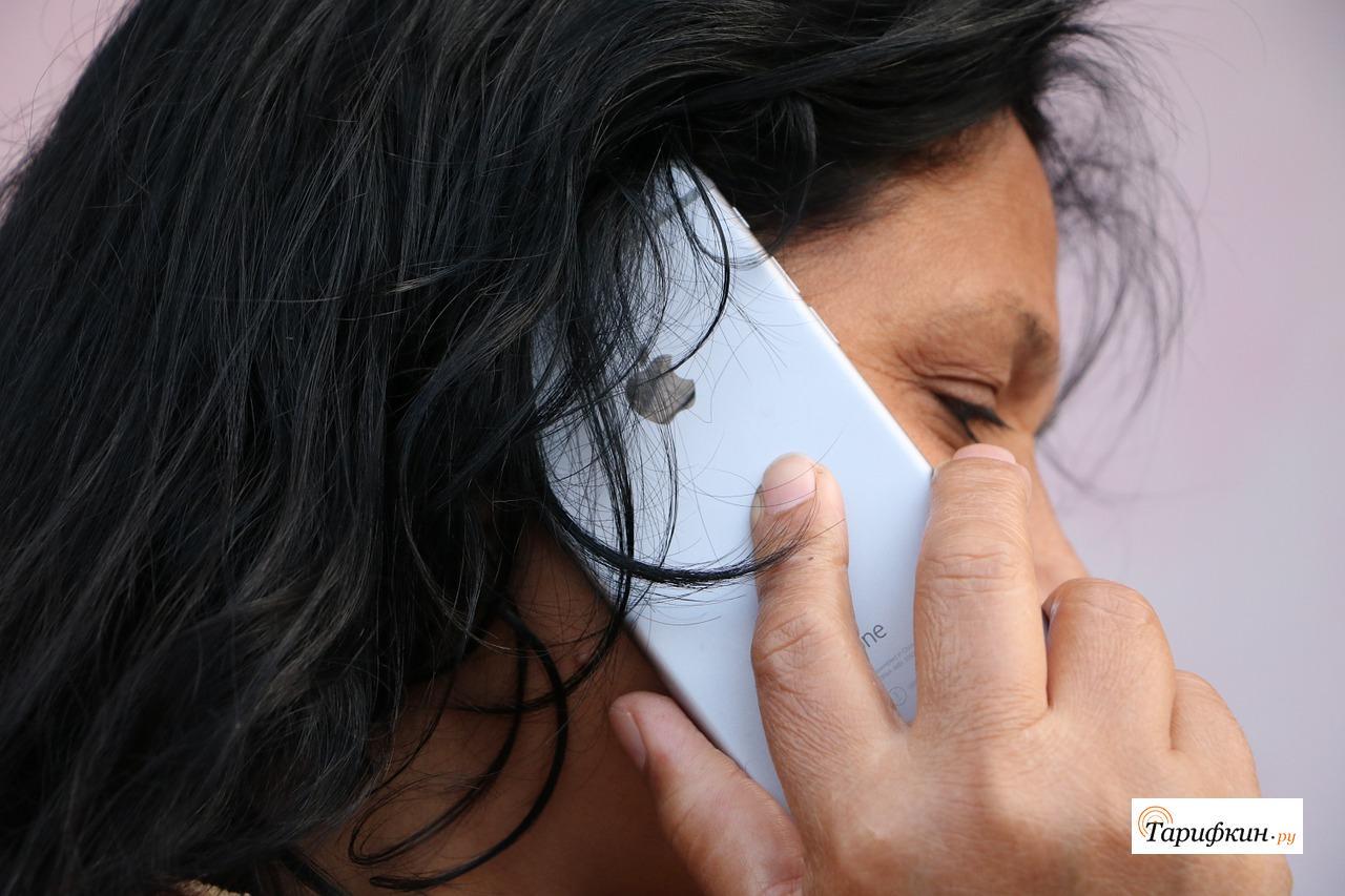 Владельцы Айфон получат 1Тб интернета — Теле2 запустил новую акцию