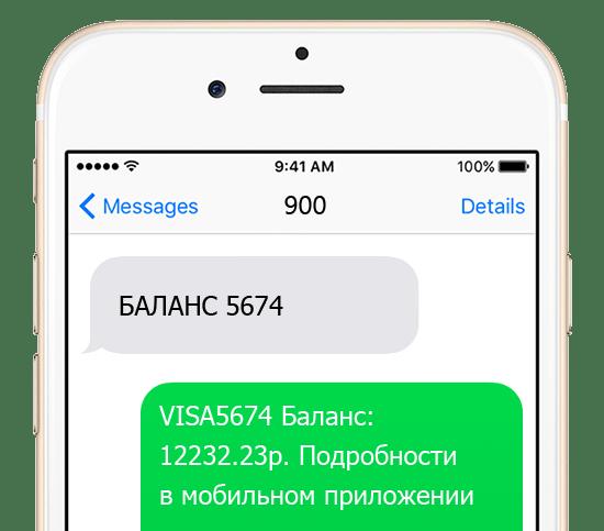 Какие смс-сообщения нужно сразу удалять
