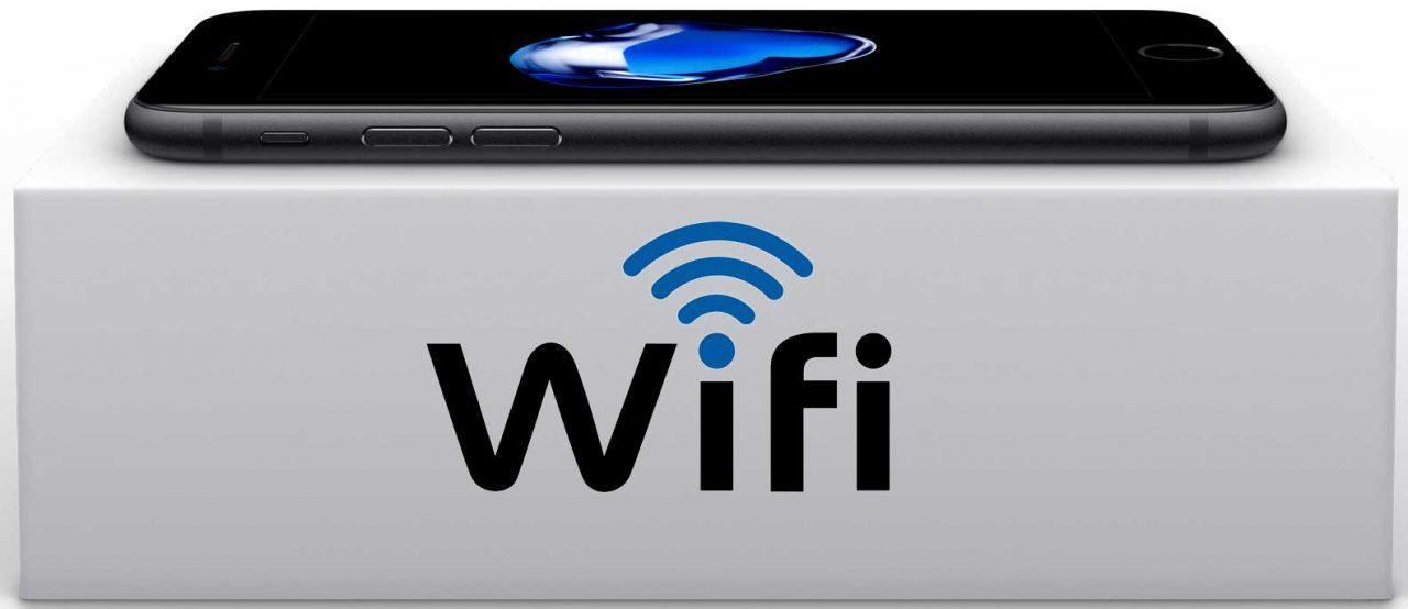 Как узнать пароль от Wi-Fi на Айфоне