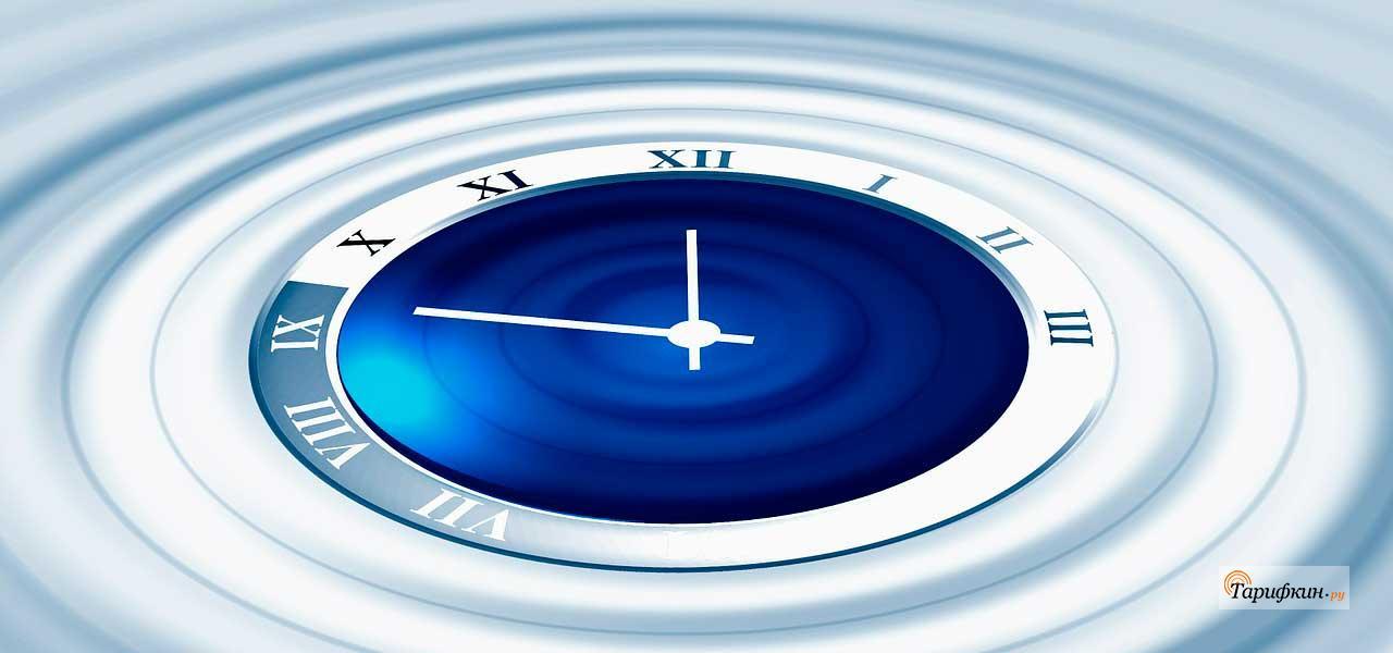 Как активировать бесплатные минуты в МегаФоне