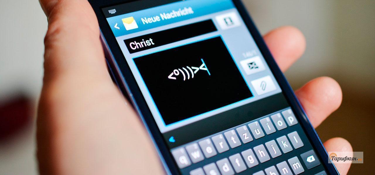 Как бесплатно отправить СМС на МТС