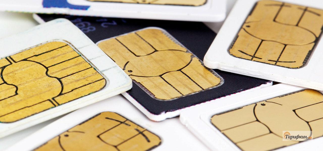 Как блокируются SIM-карты Йота при краже или утере мобильного телефона
