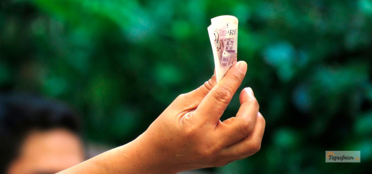 микрокредиты без отказа с плохой кредитной историей сегодня