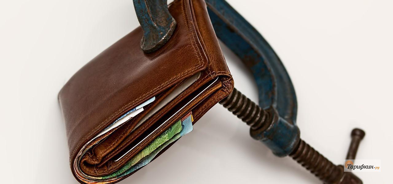 Как купить телефон в рассрочку и без переплаты