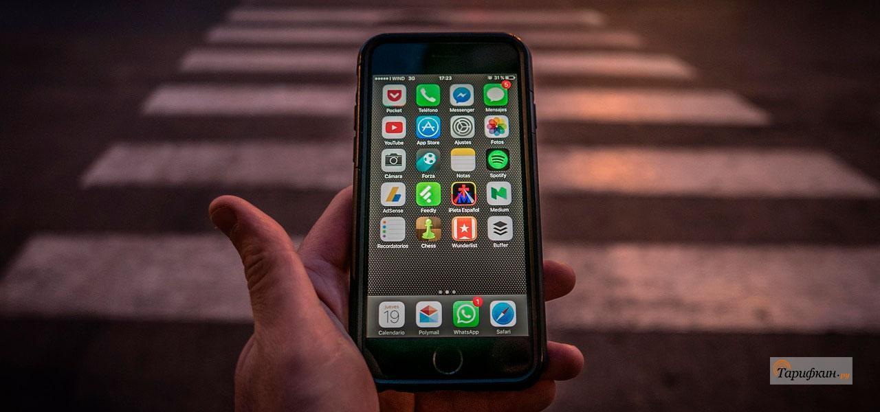 Как найти телефон по IMEI самостоятельно
