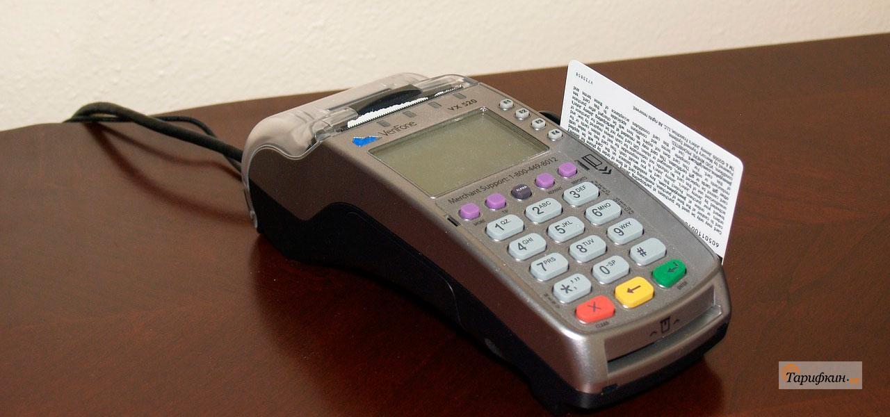 Как оплатить Ростелеком через Qiwi кошелек