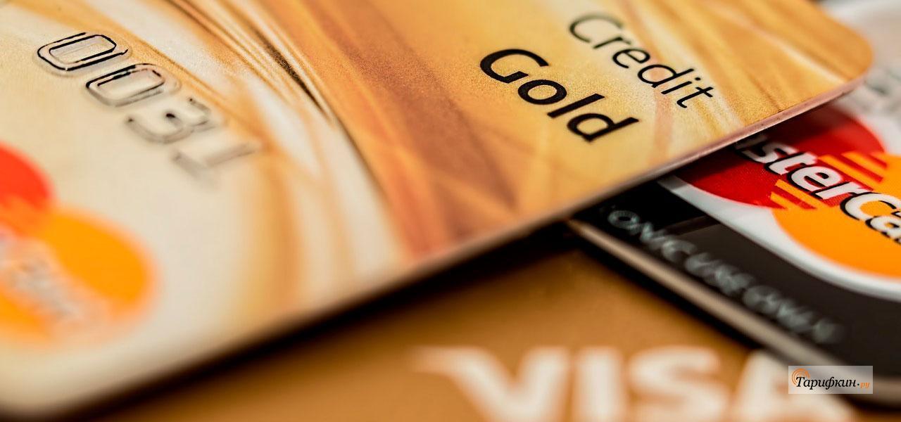 Как оплатить Теле2 банковской картой