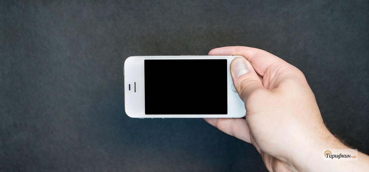 Как отключить мобильный интернет на Билайне