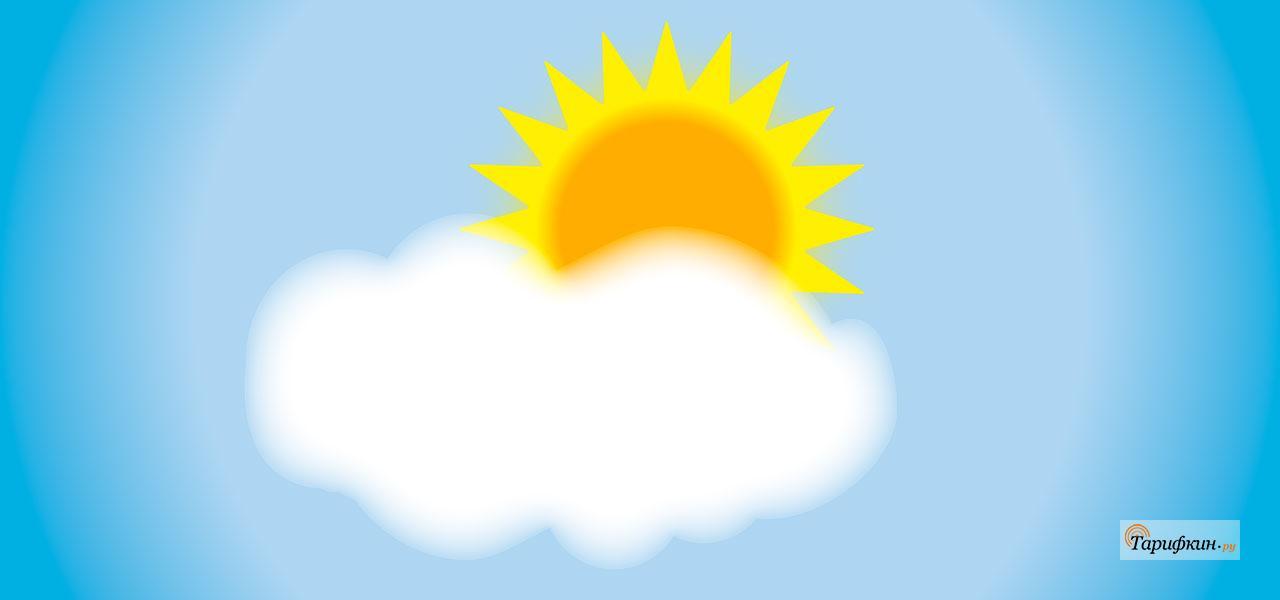 Как отключить прогноз погоды на Билайн