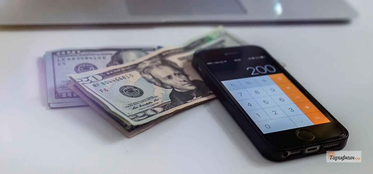 Как отключить услугу Мегафон «Обещанный платеж»