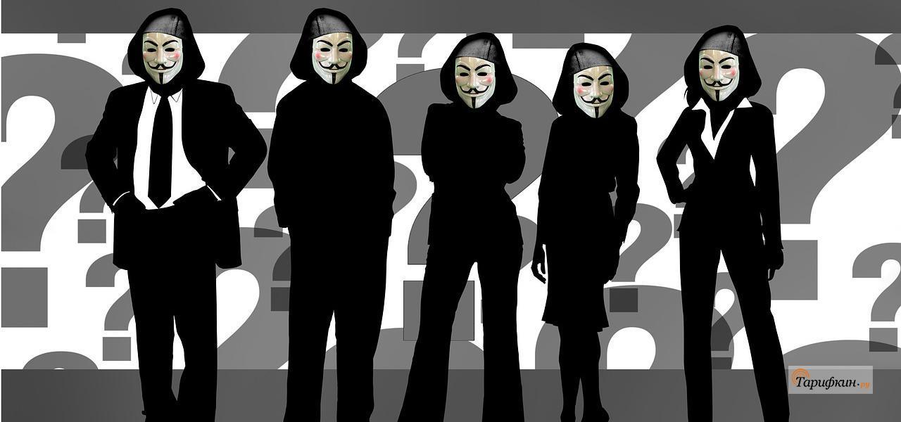 Как отправить СМС на МТС анонимно и бесплатно