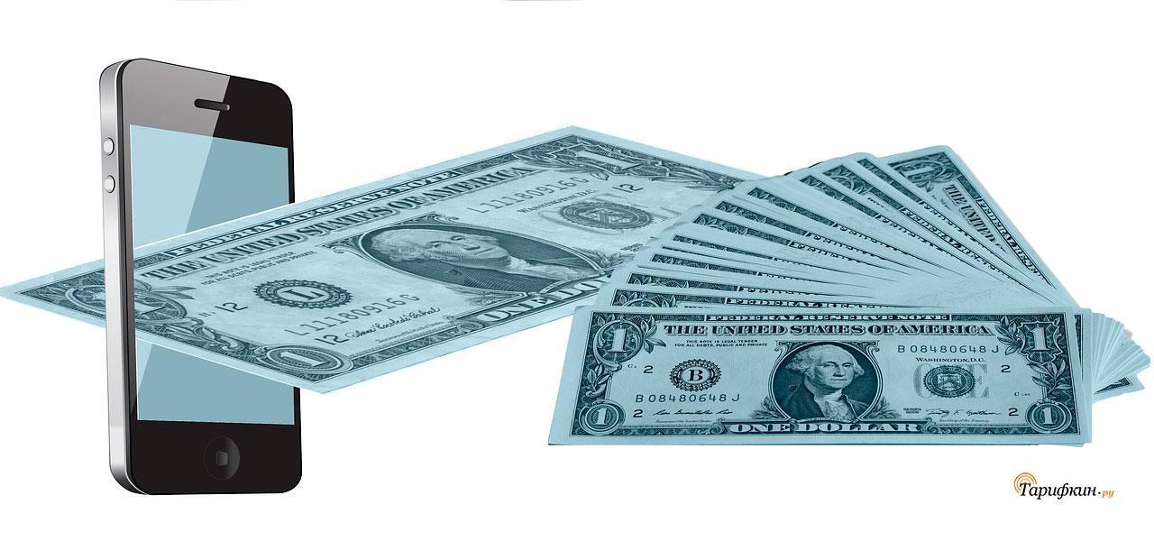 Как перевести денежные средства с МТС на Йота