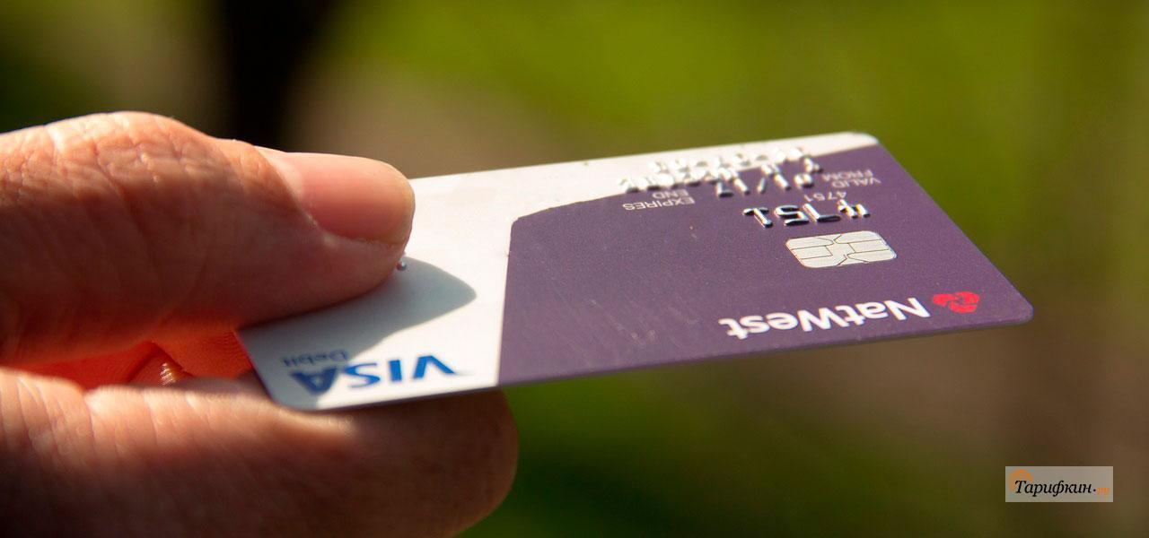 Как перевести деньги с карты на телефон МегаФон