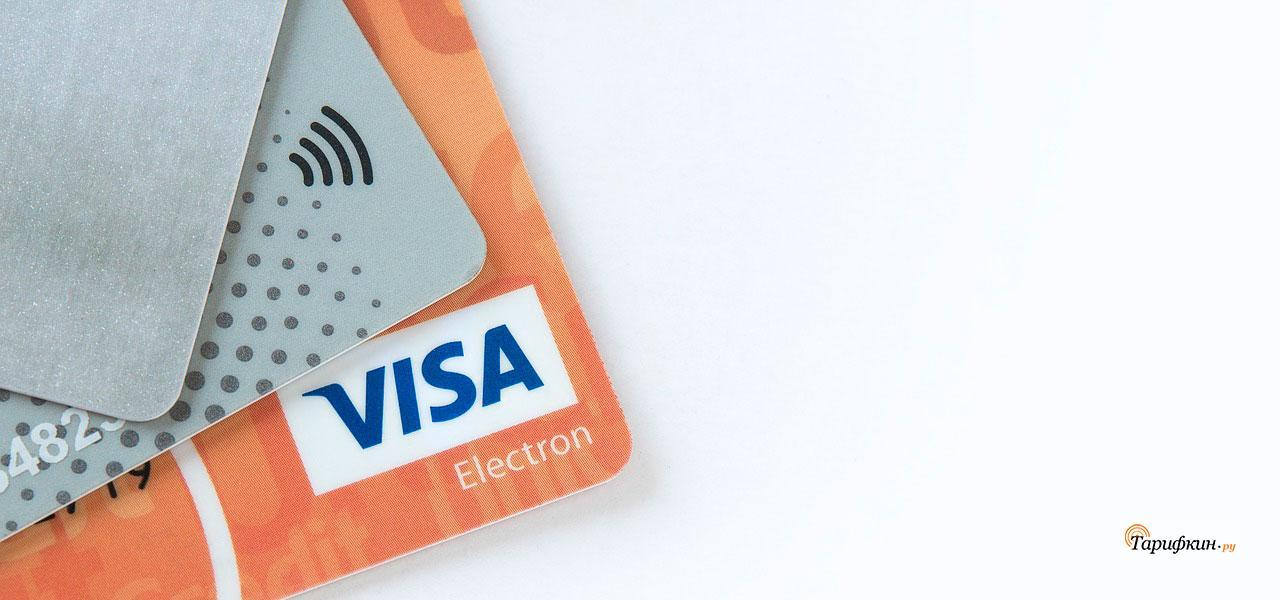 кредит онлайн у частного лица