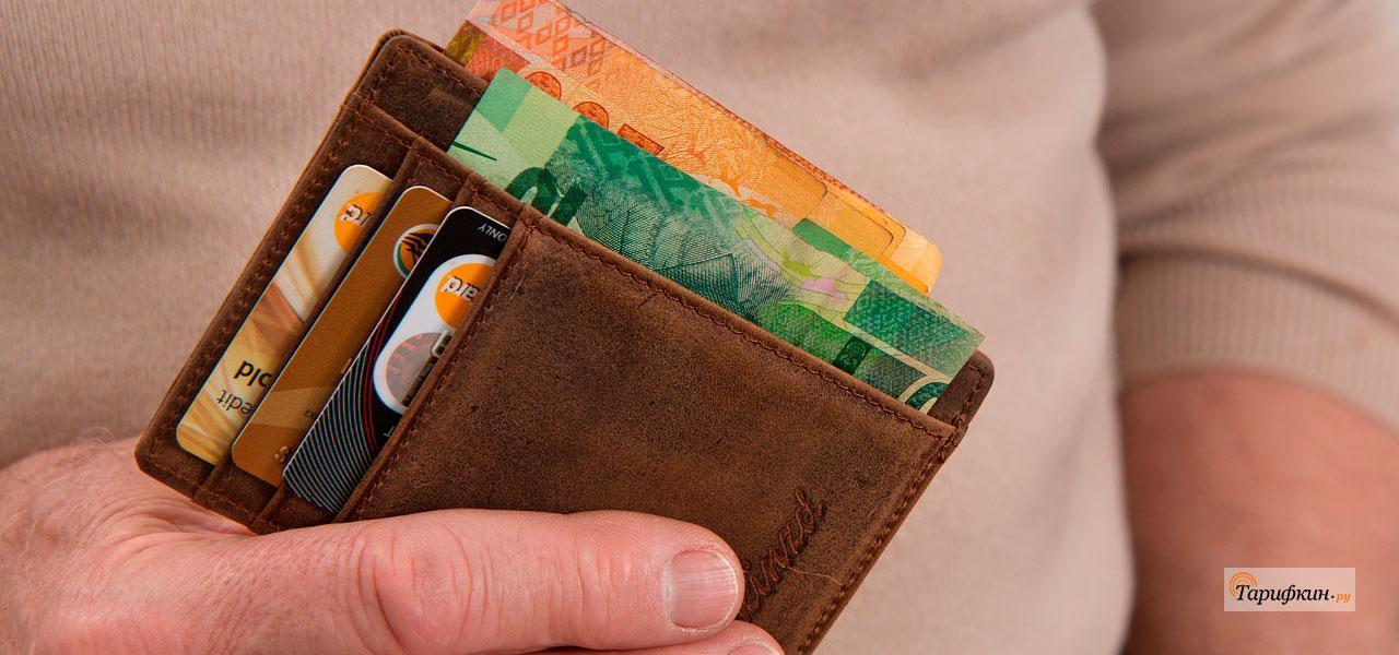 Как перевести деньги с телефона МТС на карту МТС деньги и обратно