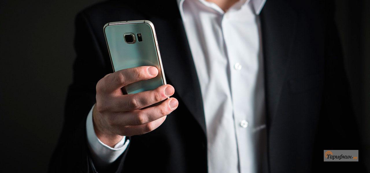как перевести деньги с мтс на теле2 с телефона на телефон http 711 su кредитная карта ibot отзывы