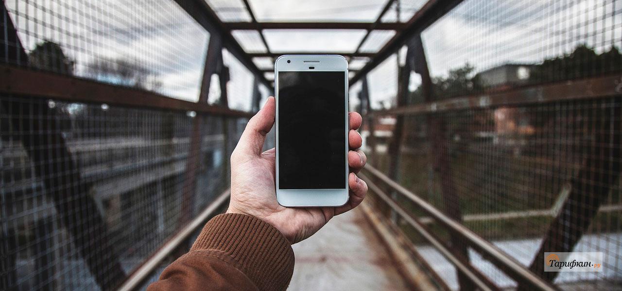 Как перезагрузить iPhone