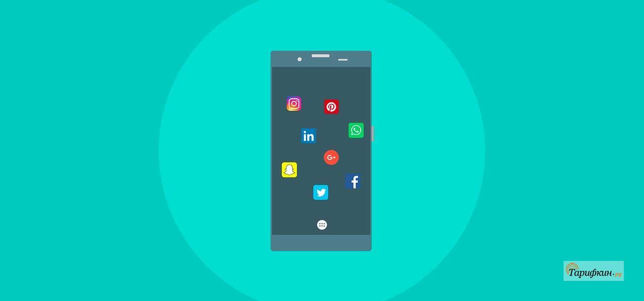 Как подключить МТС интернет на Андроид