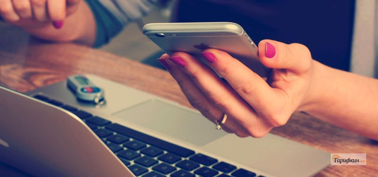 Как получить детализацию СМС на Билайн