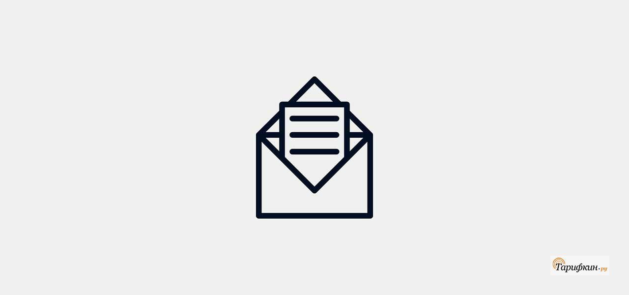 Как послать СМС на Билайн