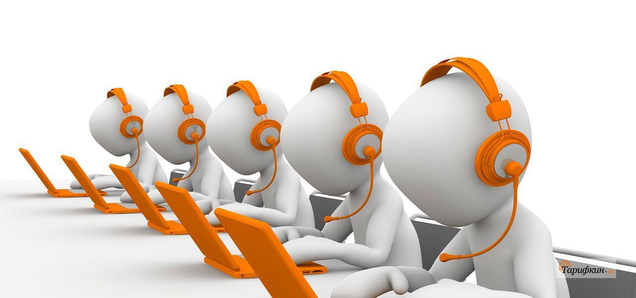 Как позвонить оператору Билайн — бесплатный номер телефона