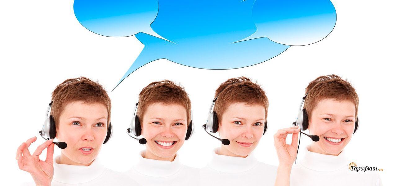Как позвонить оператору Yota – техподдержка