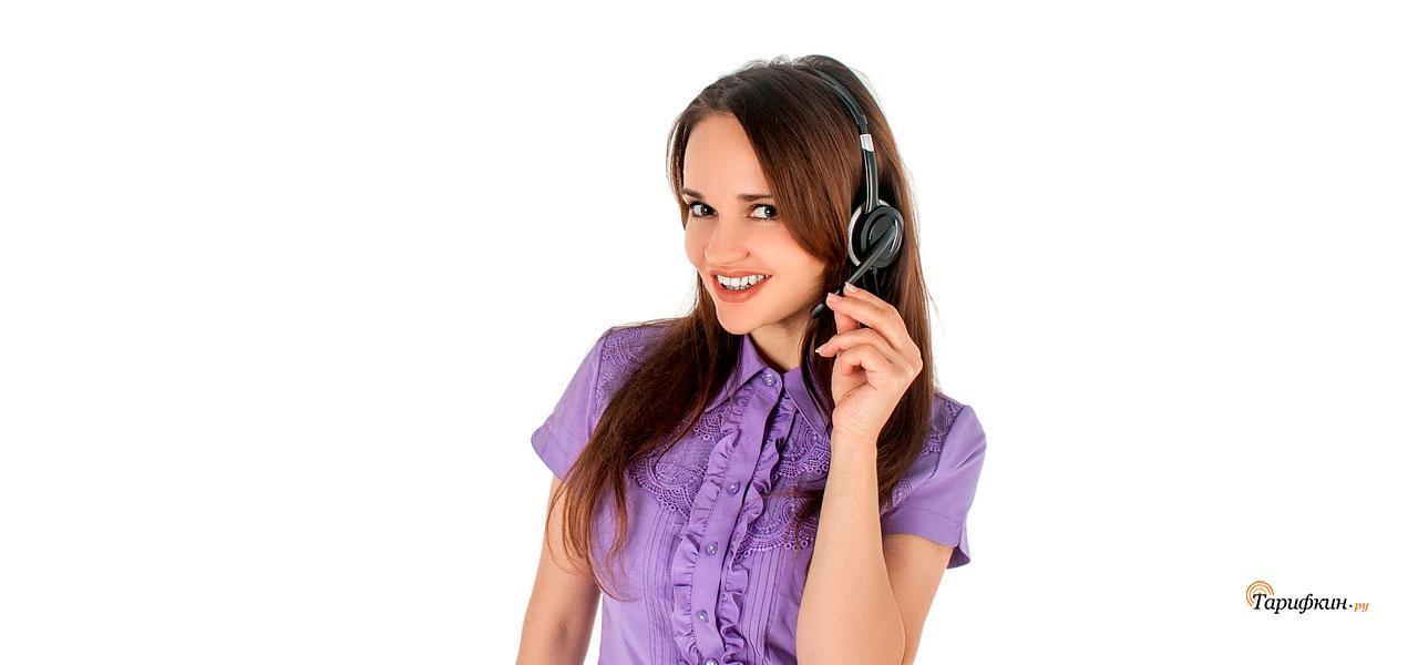 Как позвонить в контактный центр МТС