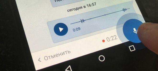 как прослушать голосовое сообщение на мегафоне