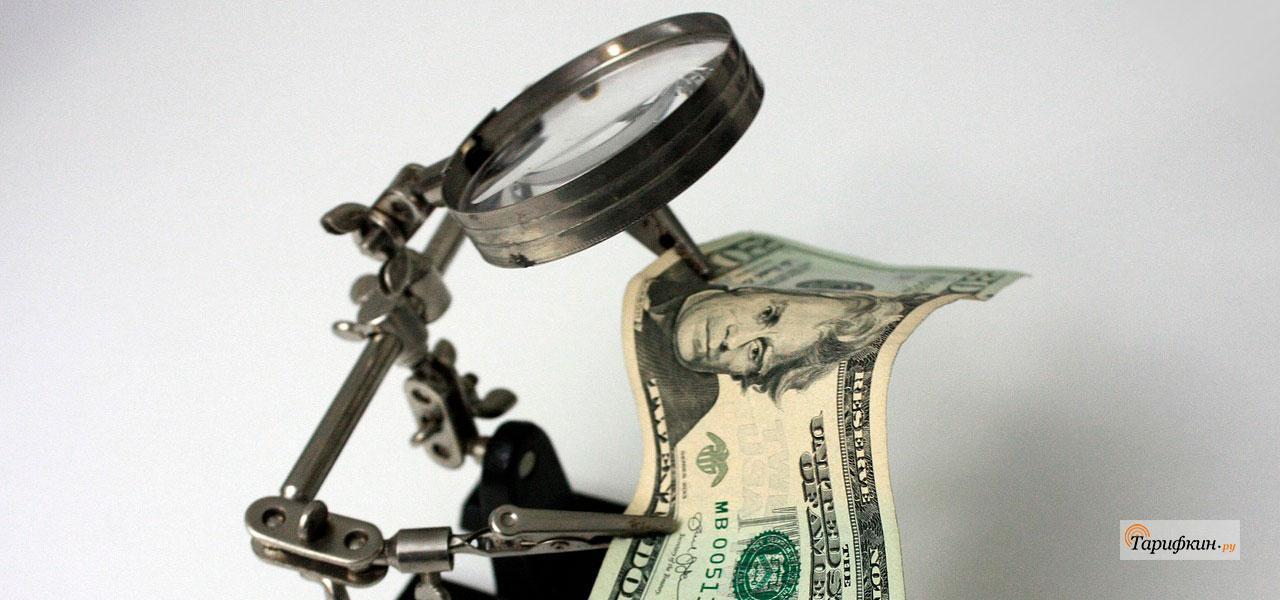 как проверить баланс на мтс модемепотребительский кредит партнер