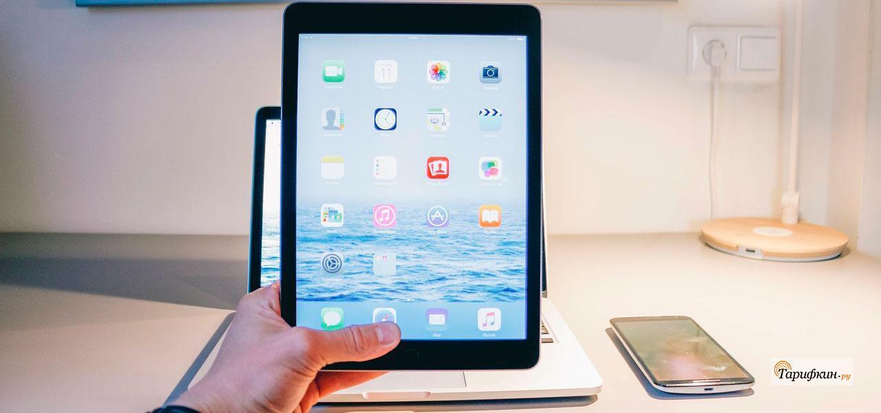 Как разблокировать iPad — инструкция