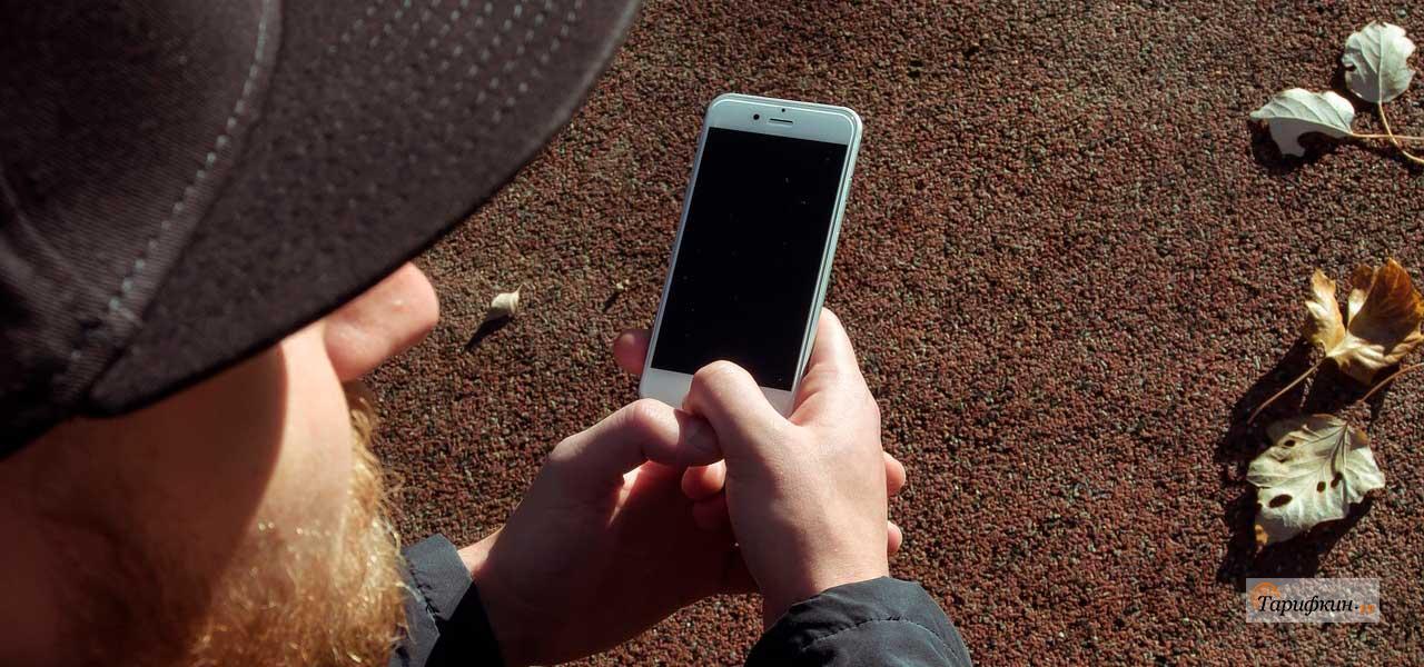 Как разблокировать номер на Мегафоне
