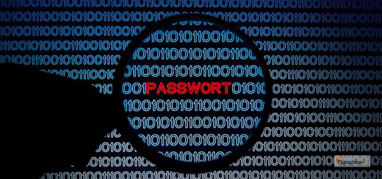 Как разблокировать телефон если забыл пароль