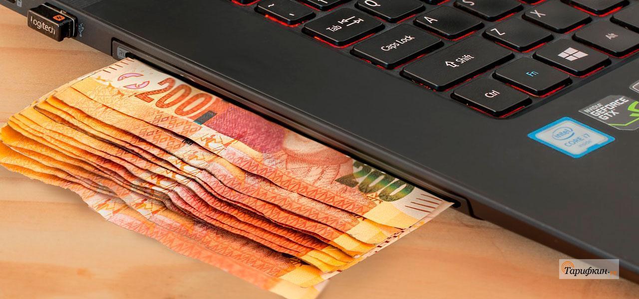 Как снять деньги с сим карты МТС наличными